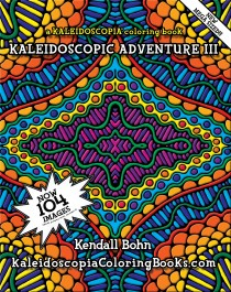 Kaleidoscopic Adventure III